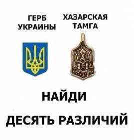 Исповедь прозревшего украинца...