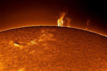 Гиганское НЛО у солнца часть 1 НЛО (UFO) 2014 год