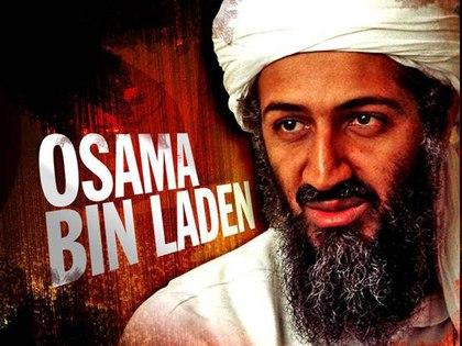 Барак Обама и «неуловимый» Усама