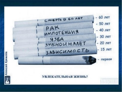 Дело «Табак»
