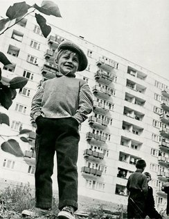 Последние советские дети