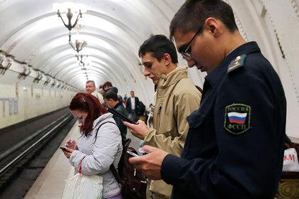 Зло в кармане / Как смартфоны разрушают нашу жизнь